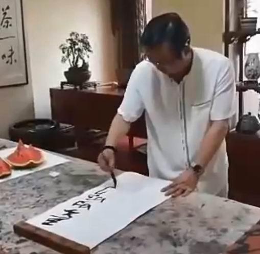 李永钧书法展示