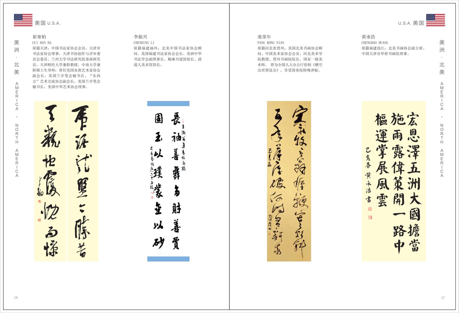 191页2_10.png