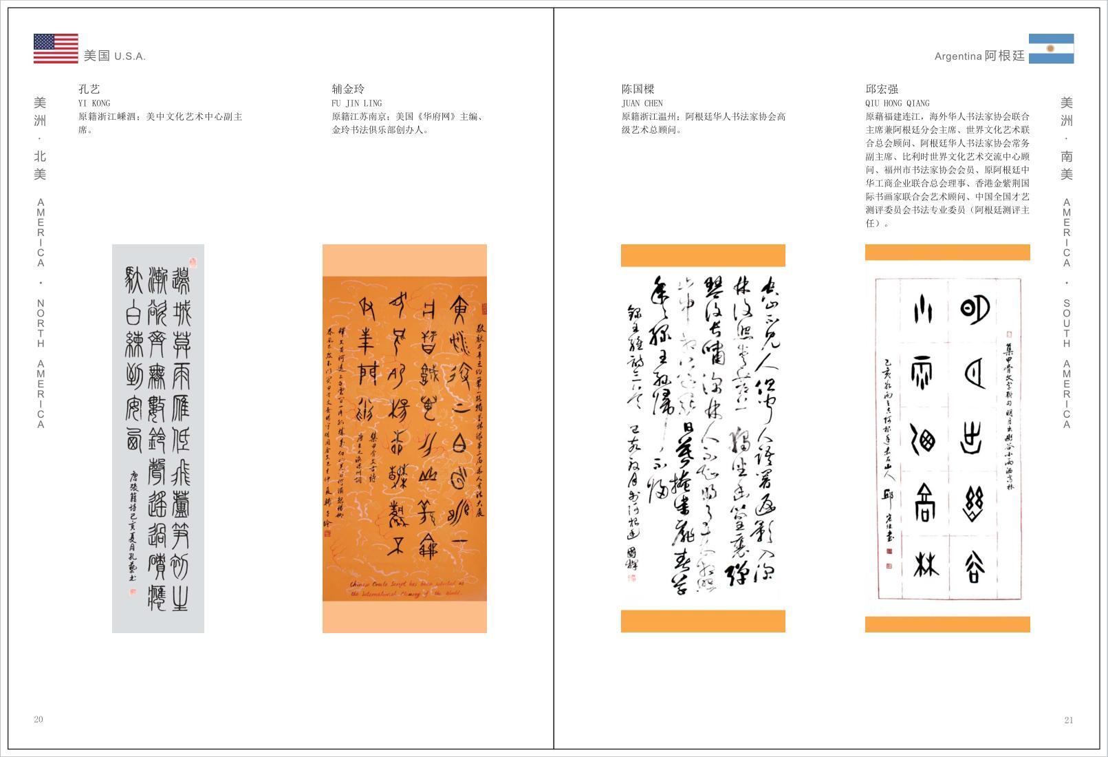 191页2_12.png
