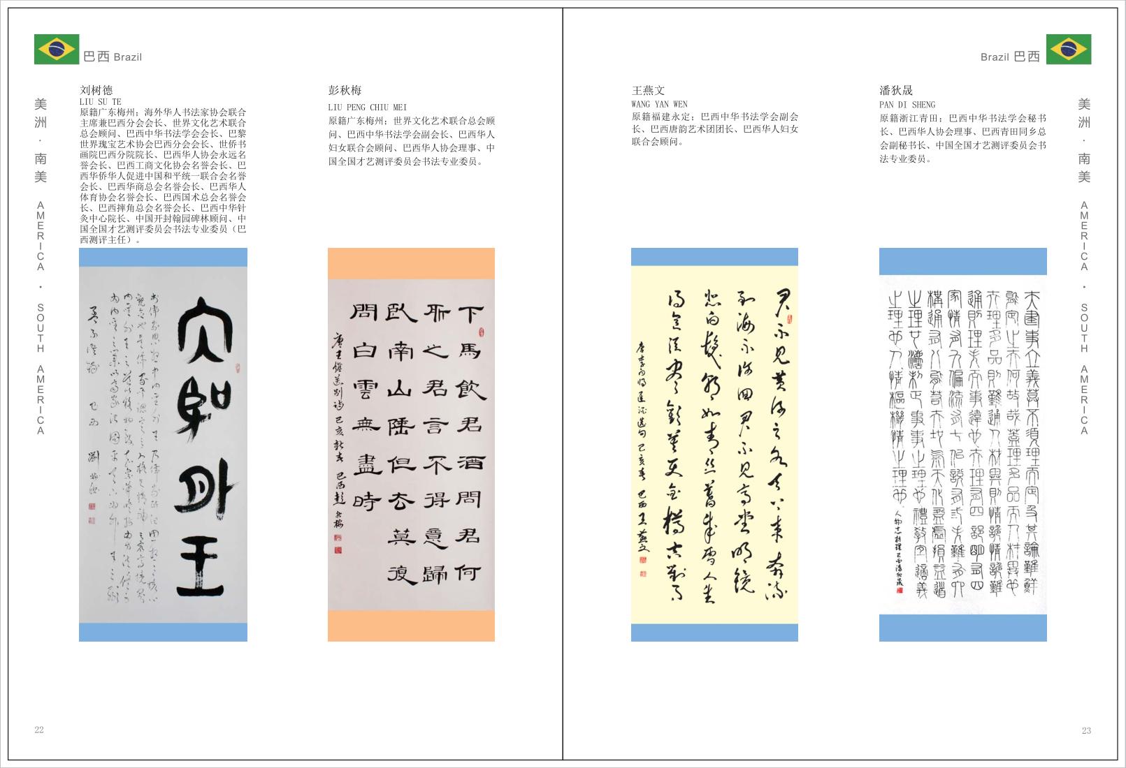 191页2_13.png