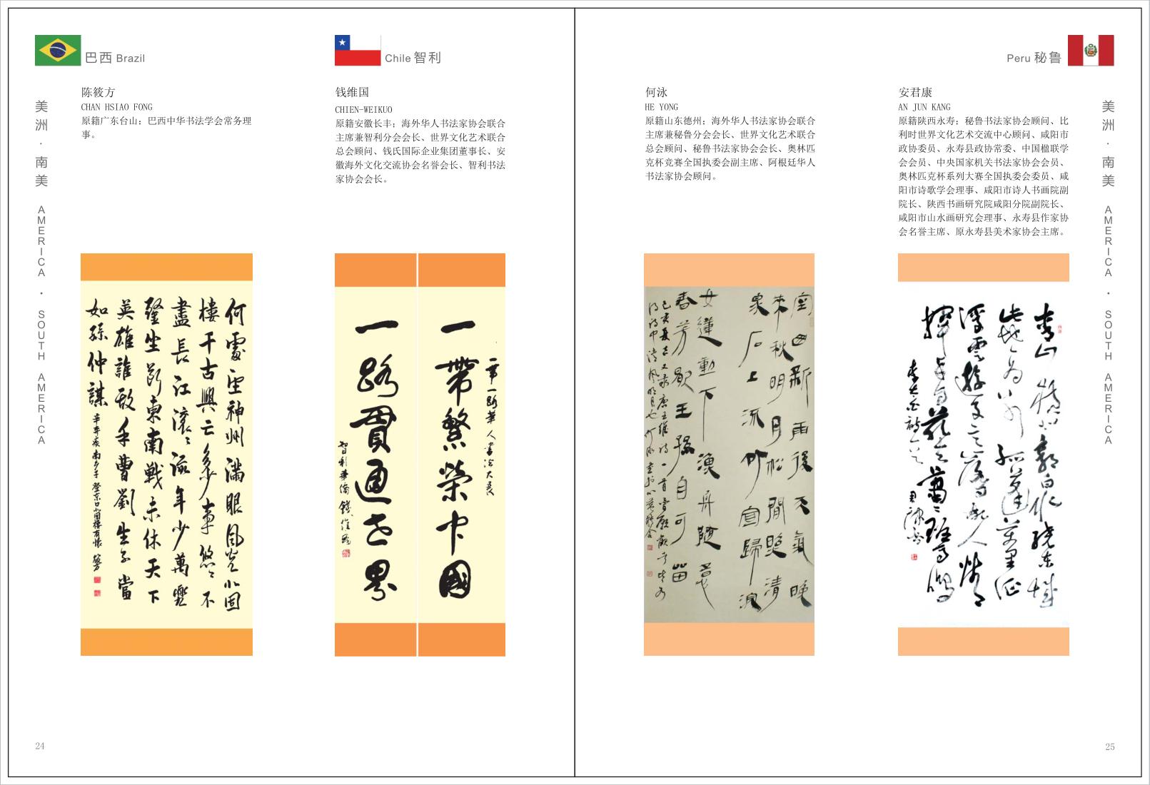 191页2_14.png