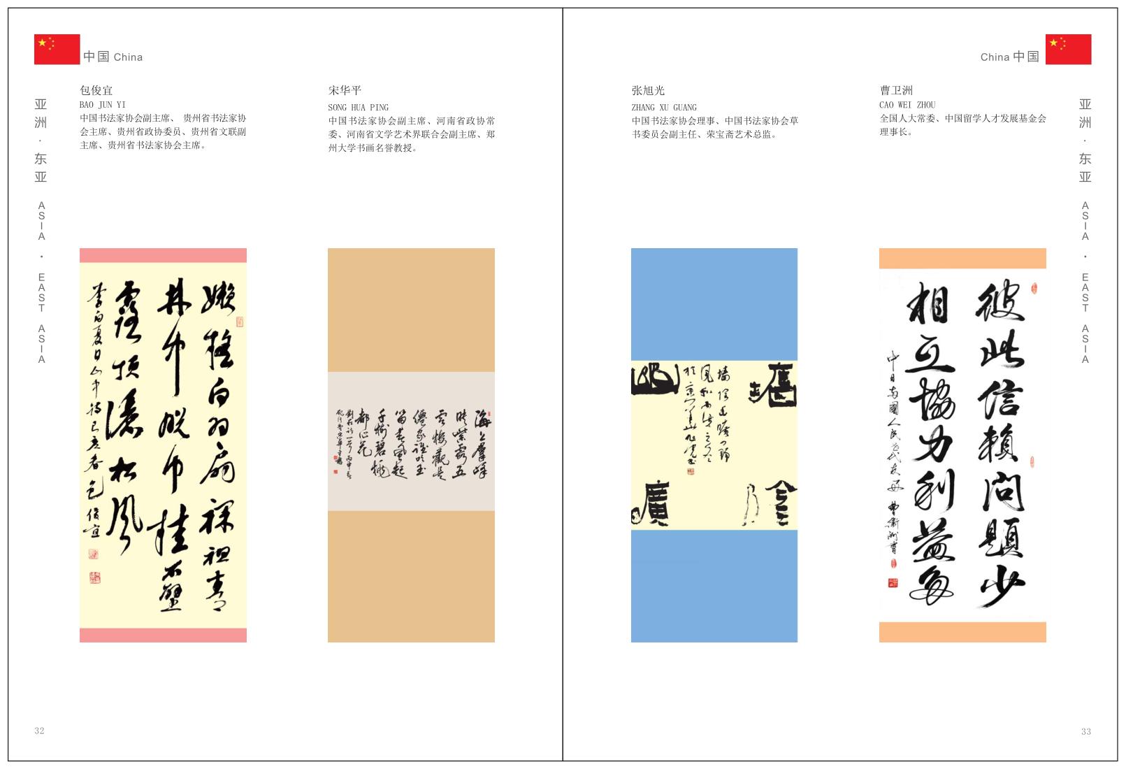 191页2_18.png