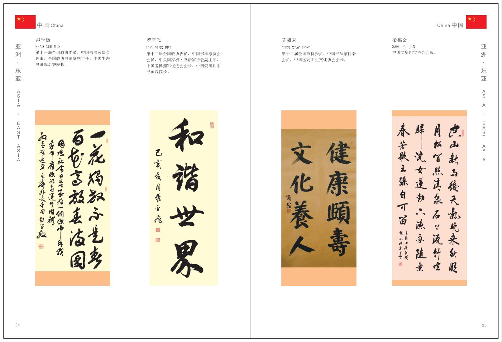 191页2_19.png