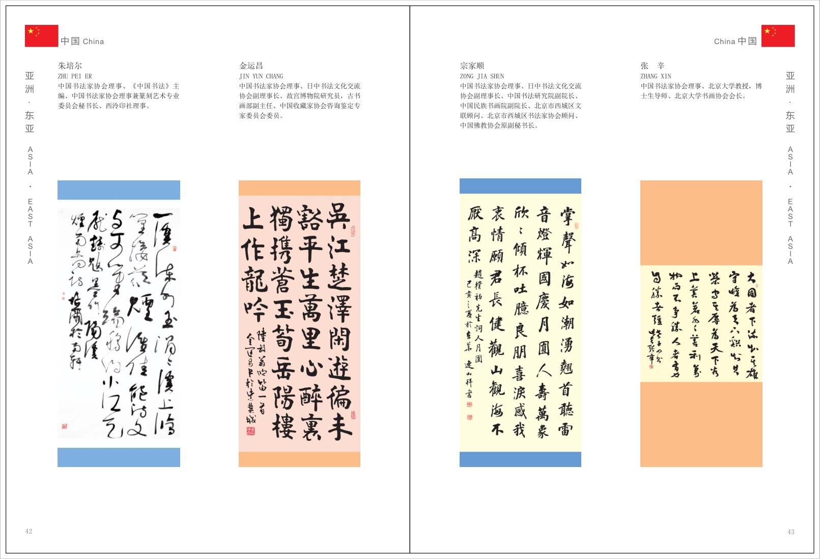 191页2_23.png