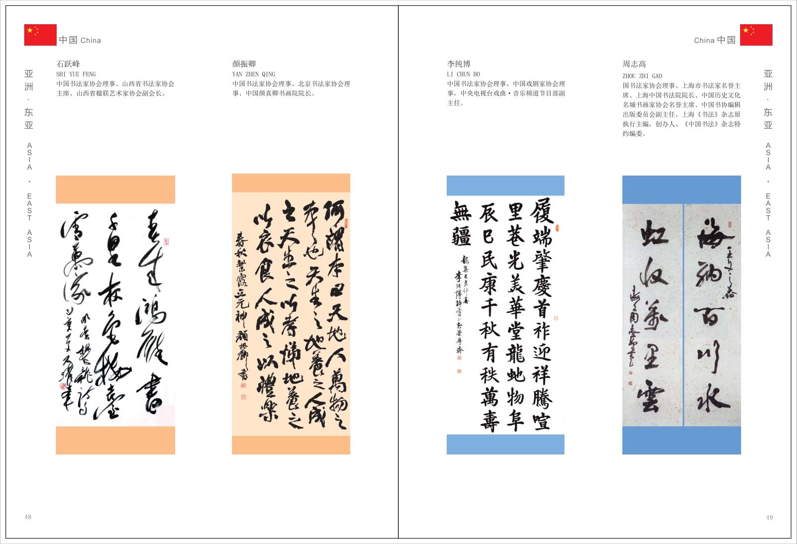 191页2_26.png