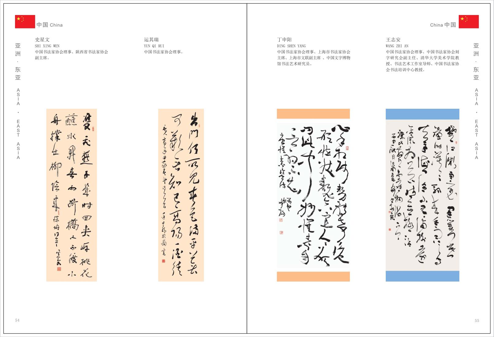 191页2_29.png