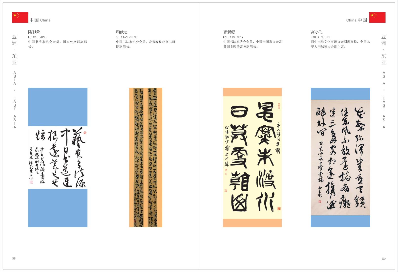 191页2_31.png