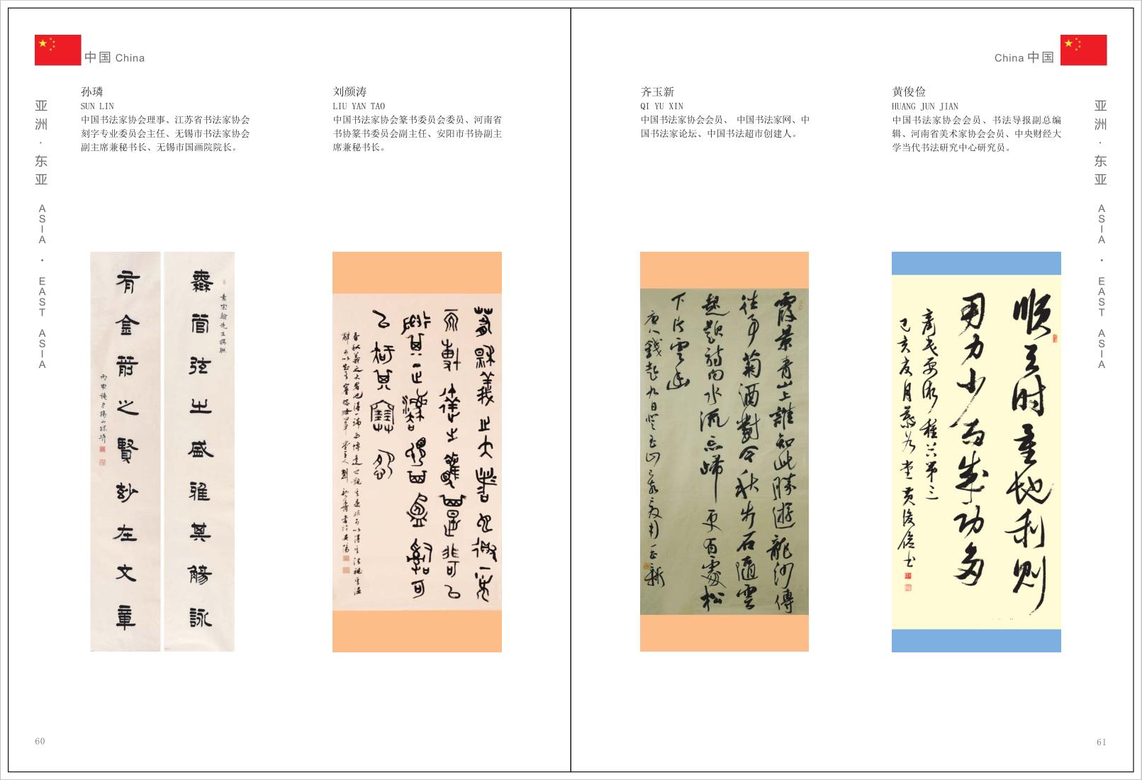 191页2_32.png
