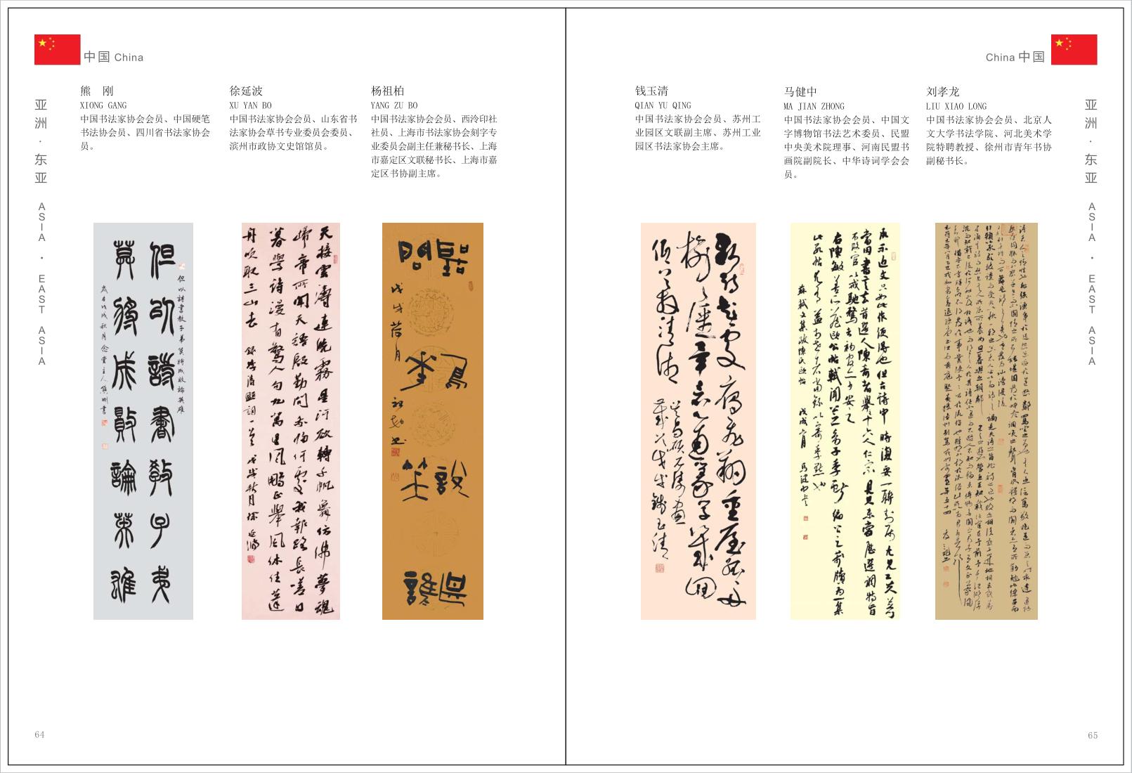 191页2_34.png
