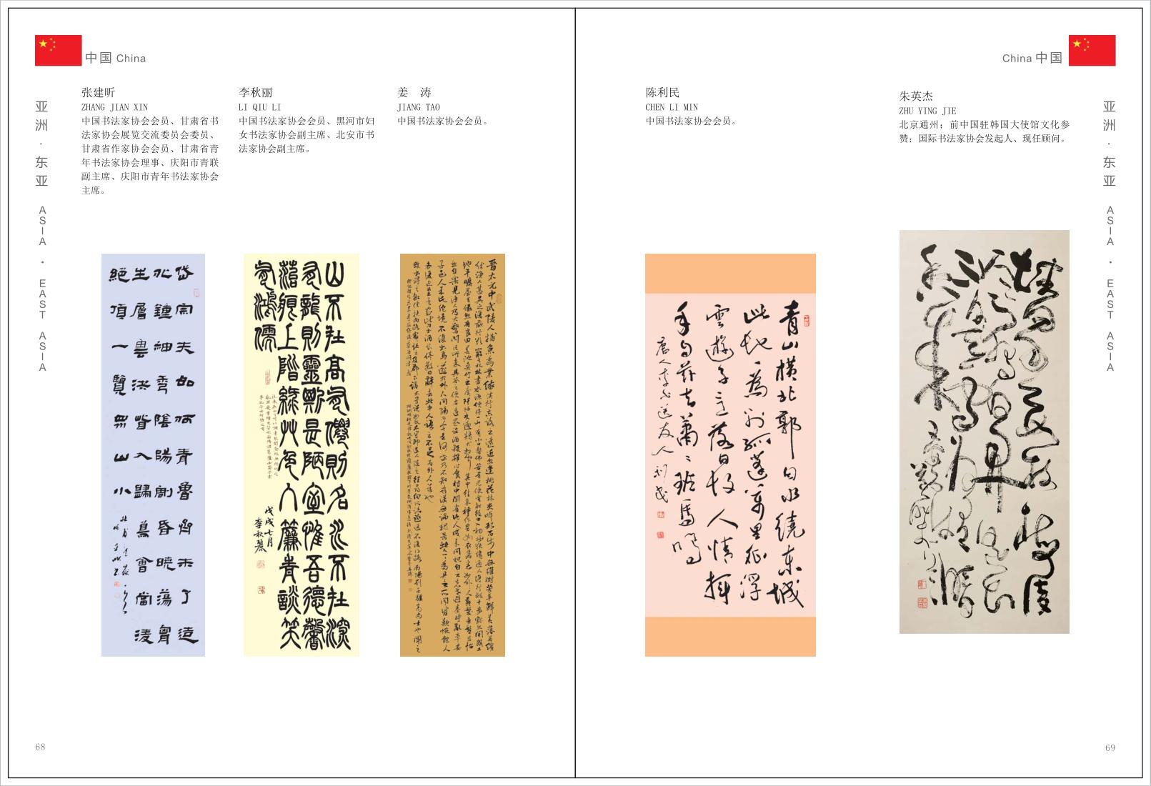 191页2_36.png