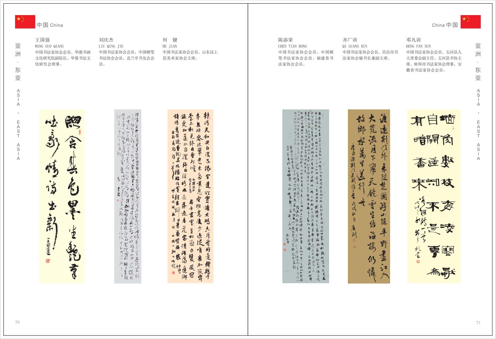 191页2_37.png