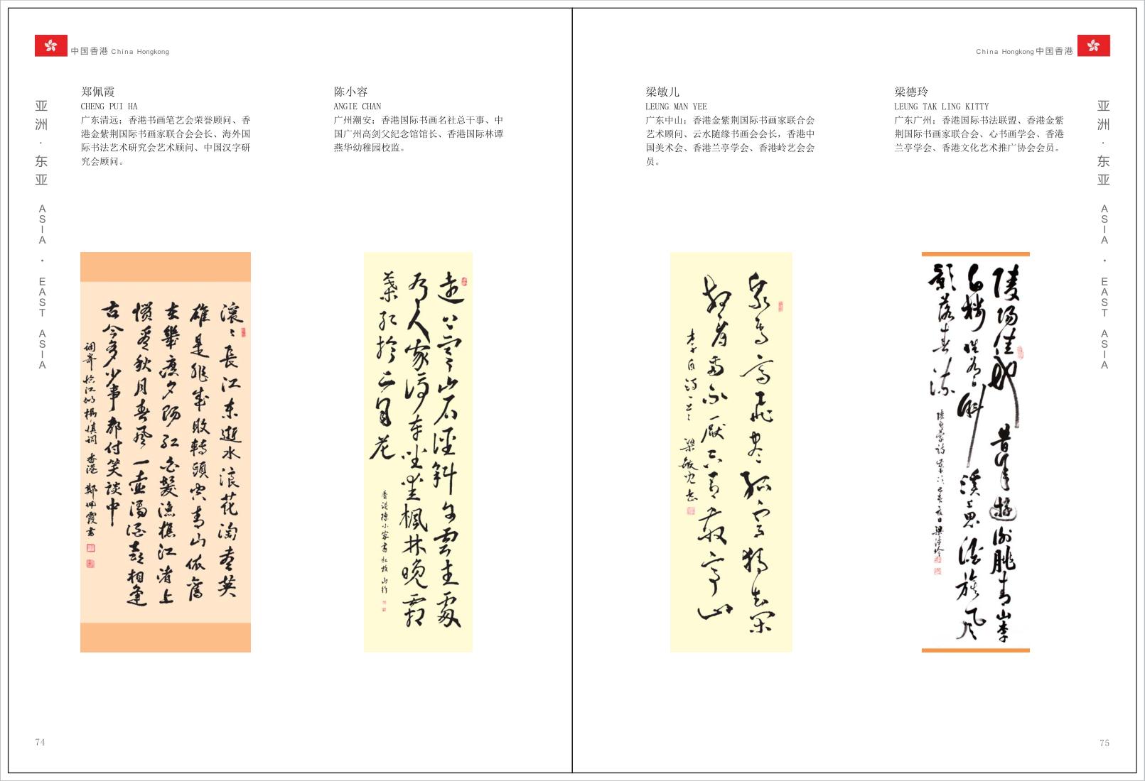191页2_39.png