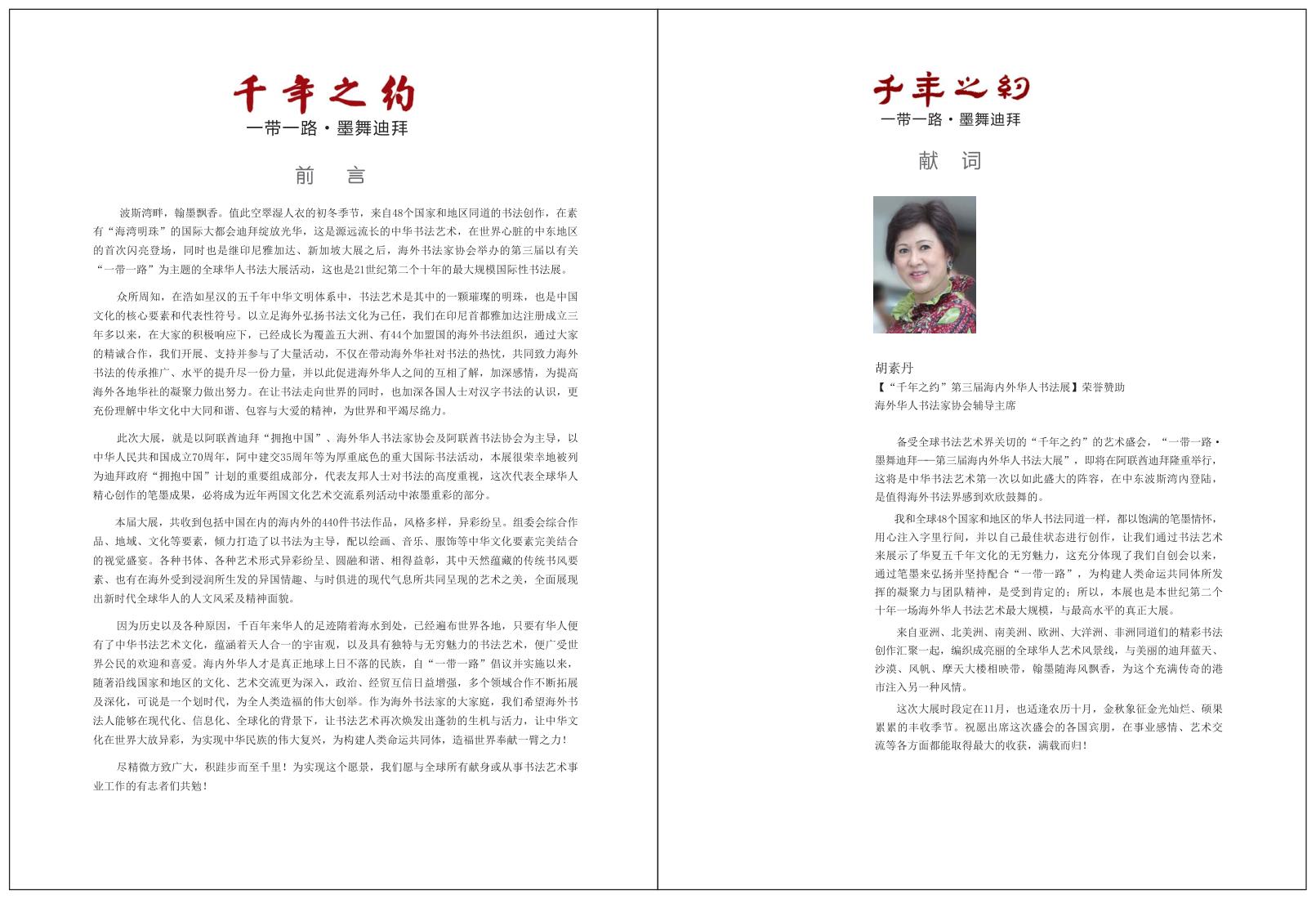 191页2_3.png