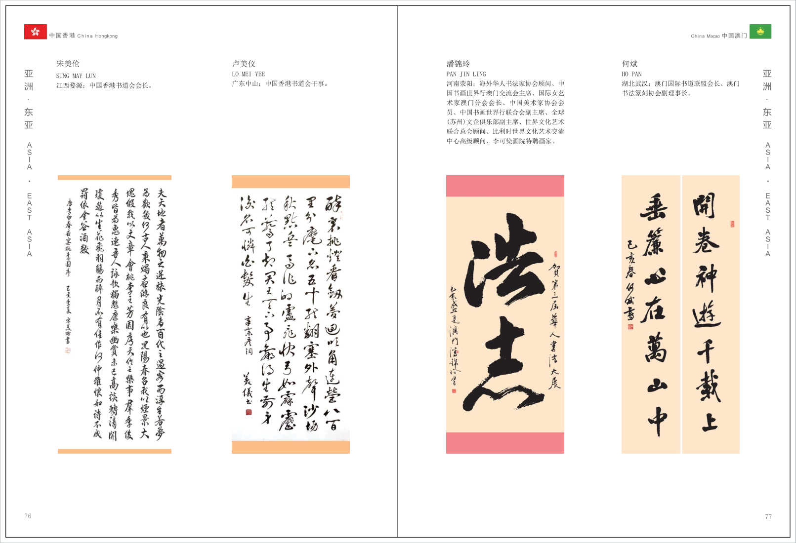 191页2_40.png