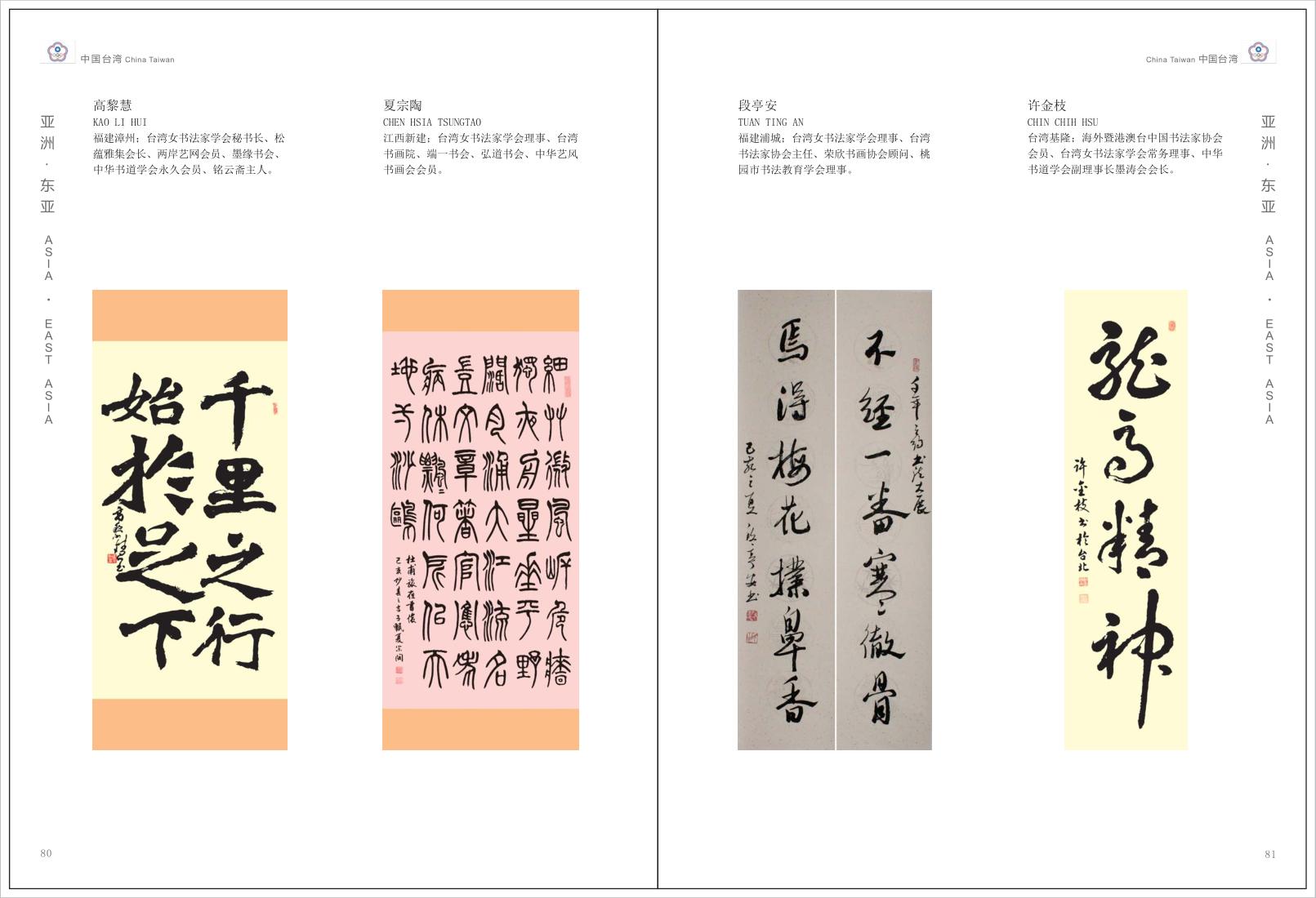 191页2_42.png