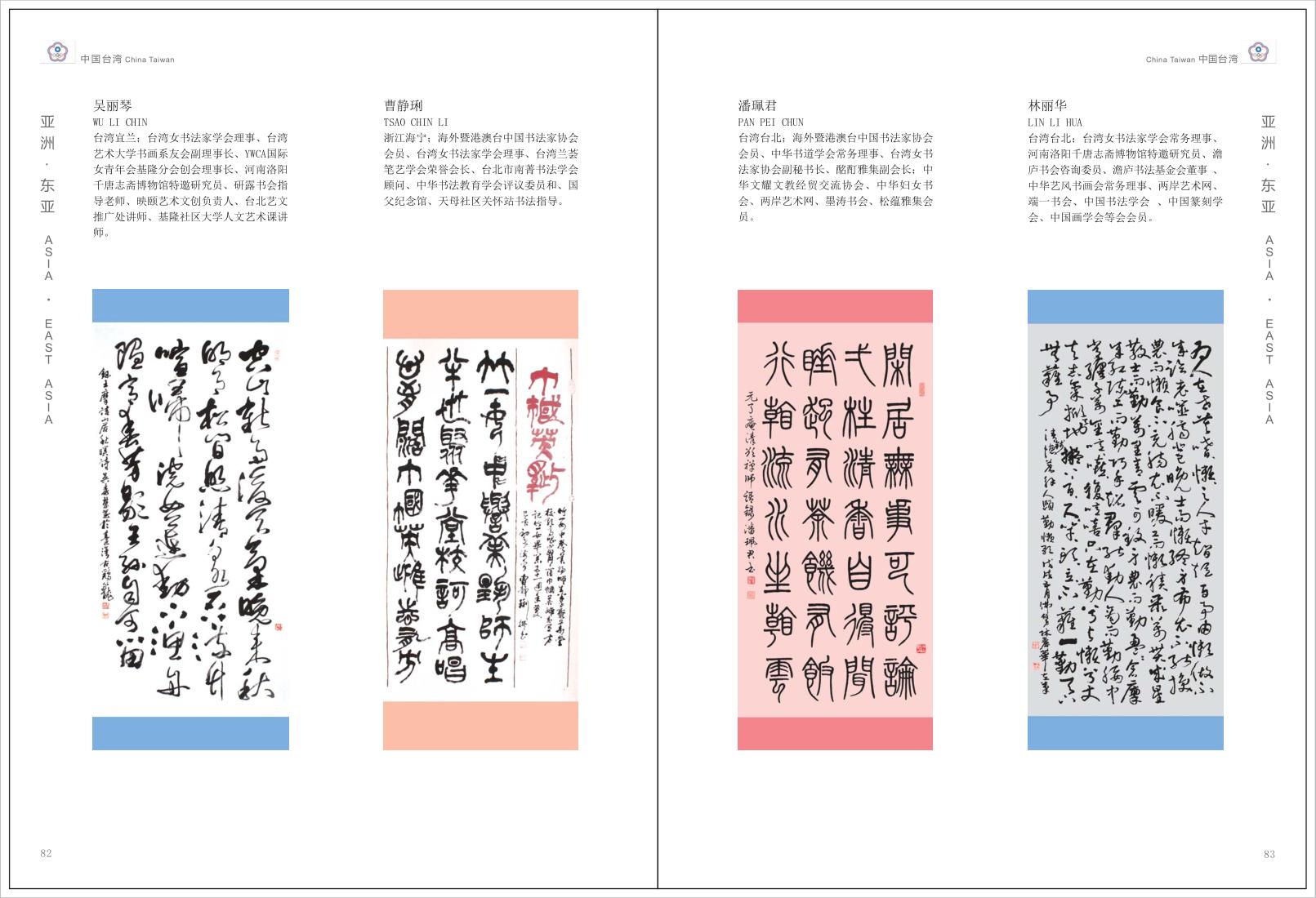 191页2_43.png