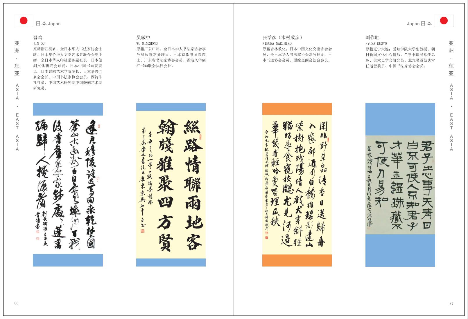 191页2_45.png