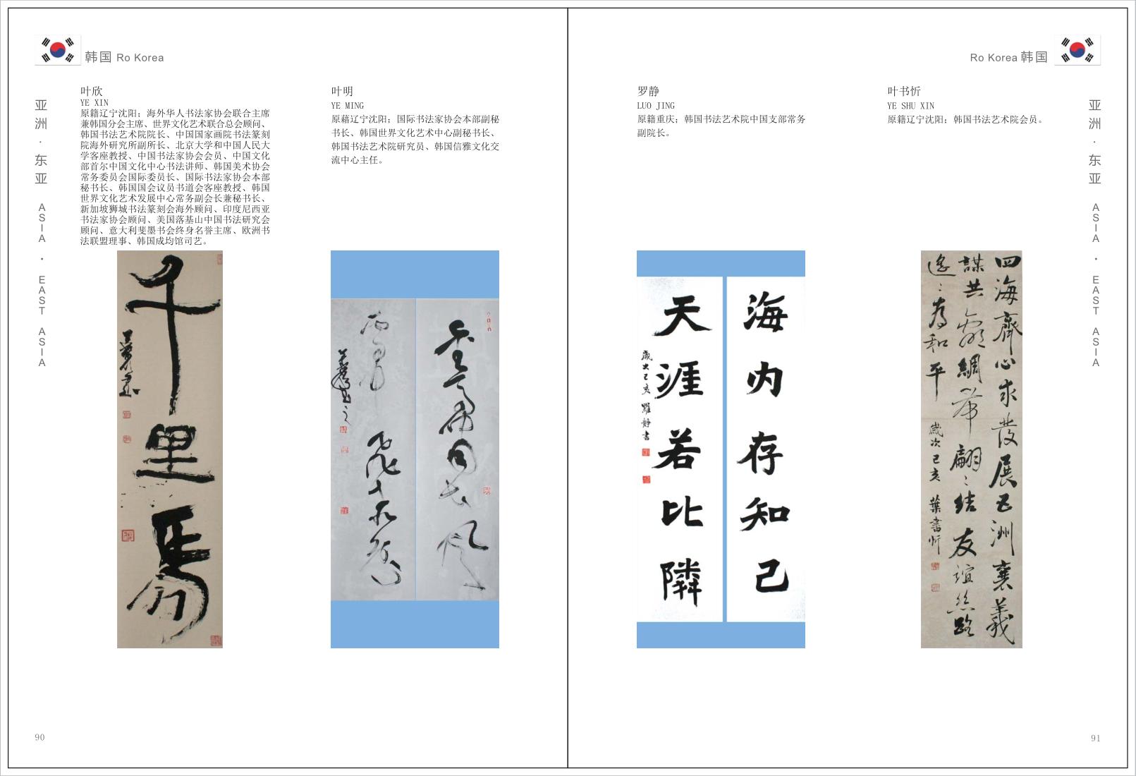 191页2_47.png