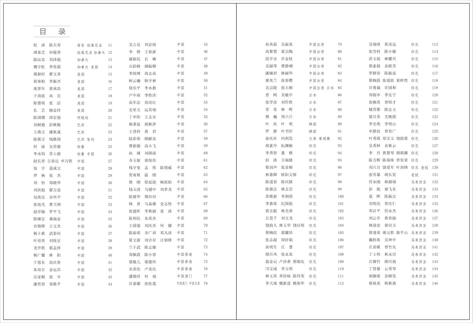 191页2_6.png