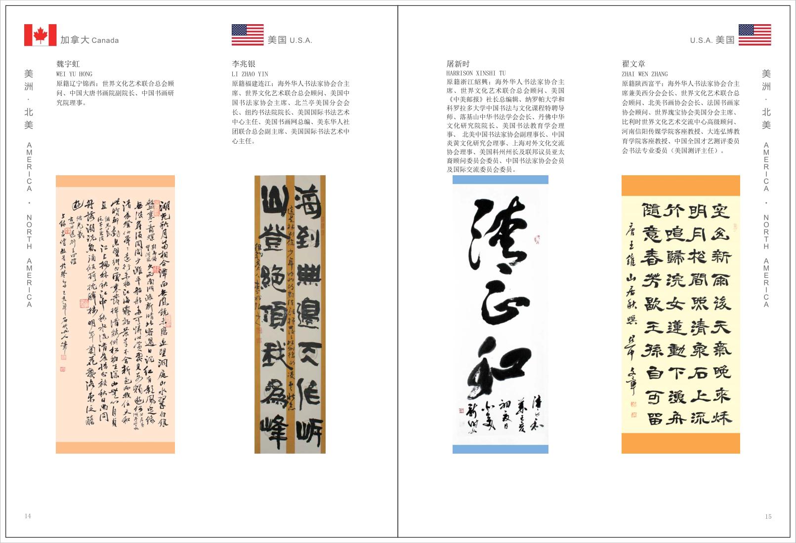 191页2_9.png