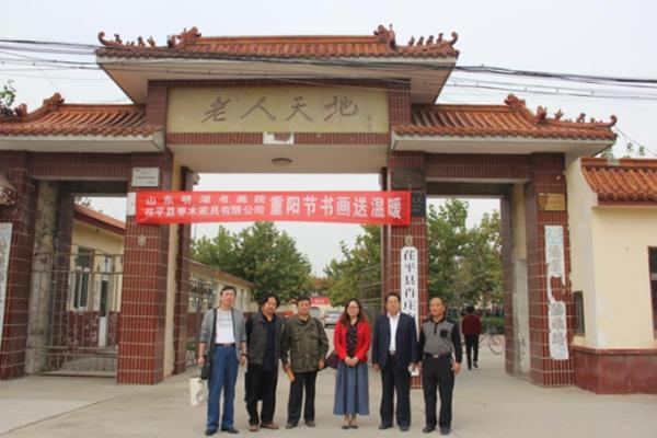 山东明湖书画院举办重阳节书画送温暖活动